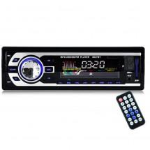 Универсален автомобилен стерео MP3 плейър с дистанционно управление
