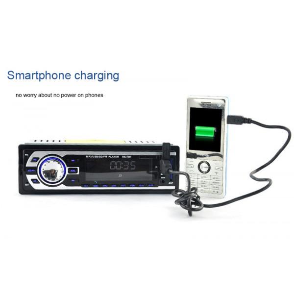Универсален автомобилен стерео MP3 плейър с дистанционно управление 3