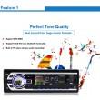 Универсален автомобилен стерео MP3 плейър с дистанционно управление 5