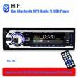 Универсален автомобилен стерео MP3 плейър с дистанционно управление 7