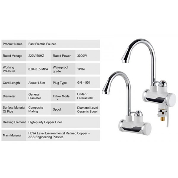 Смесител за вода с нагревател за мигновено загряване 3000W TV69 2