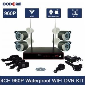 97ddc25c4b9 Комплект за видеонаблюдение, 4 канален WiFi NVR и 4 броя 1.3MP безжични IP  камери