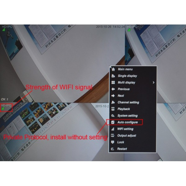 Комплект за видеонаблюдение, 4 канален WiFi NVR и 4 броя 1.3MP безжични IP камери 9