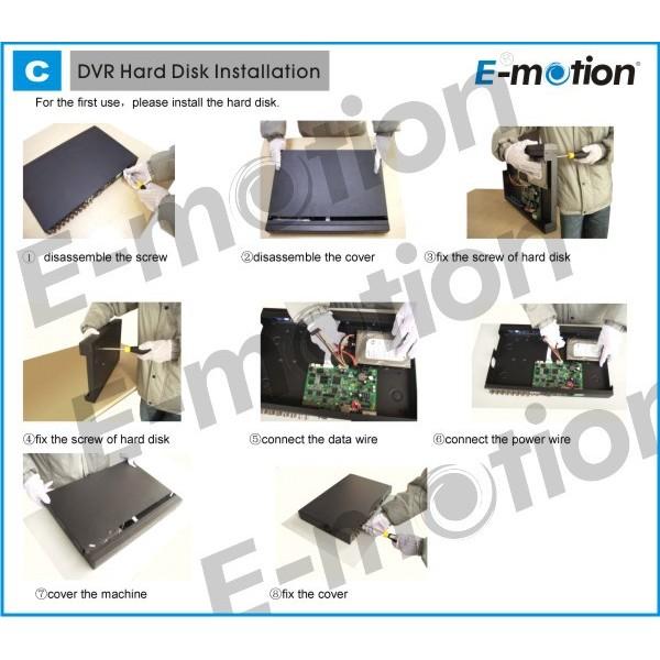 Пълен комплект за система за видеонаблюдение 8 камери и DVR устройство 8