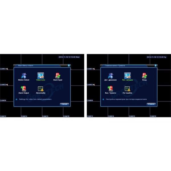 Пълен комплект за система за видеонаблюдение 8 камери и DVR устройство 11