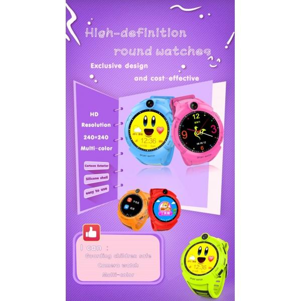 Смартчасовник за деца с функции за родителски контрол A17 2