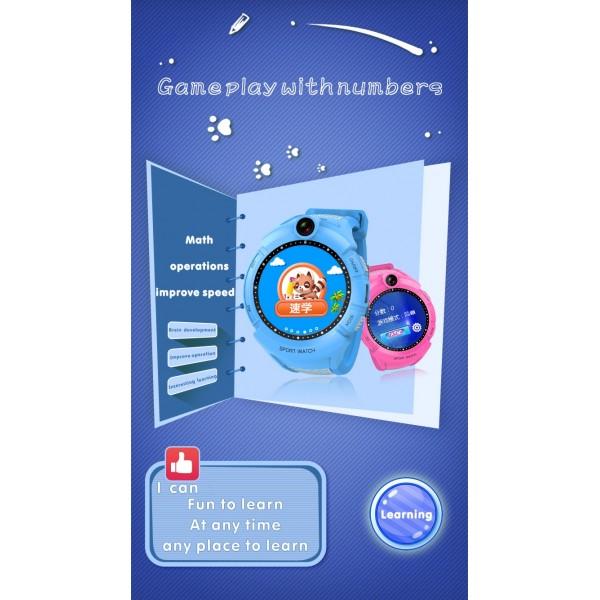 Смартчасовник за деца с функции за родителски контрол A17 8
