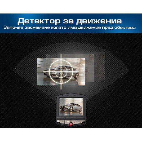 Видеорегистратор за кола GT300 Full HD с функция WDR -3Mpx AC26 2
