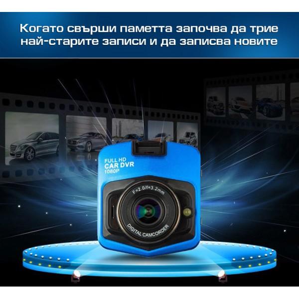 Видеорегистратор за кола GT300 Full HD с функция WDR -3Mpx AC26 4