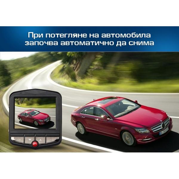 Видеорегистратор за кола GT300 Full HD с функция WDR -3Mpx AC26 10