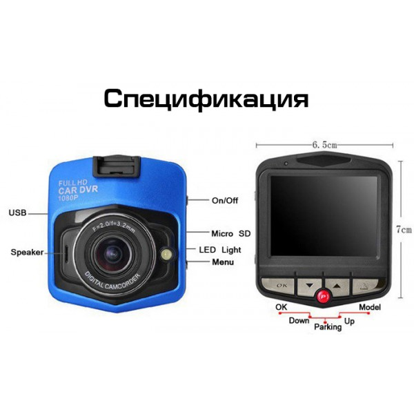 Видеорегистратор за кола GT300 Full HD с функция WDR -3Mpx AC26 3