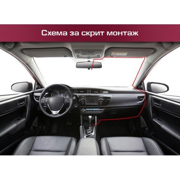 Видеорегистратор за кола GT300 Full HD с функция WDR -3Mpx AC26 11