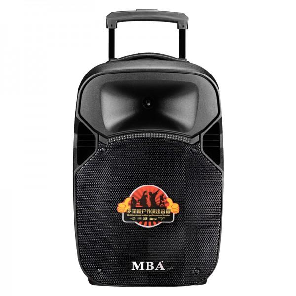 Портативна box колона MBA SA-8100 с два микрофона и цветомузика 2