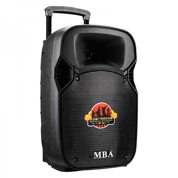 Портативна box колона MBA SA-8100 с два микрофона и цветомузика 4