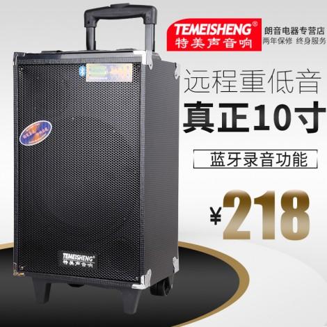 Hi Fi колона Temeisheng A10-2