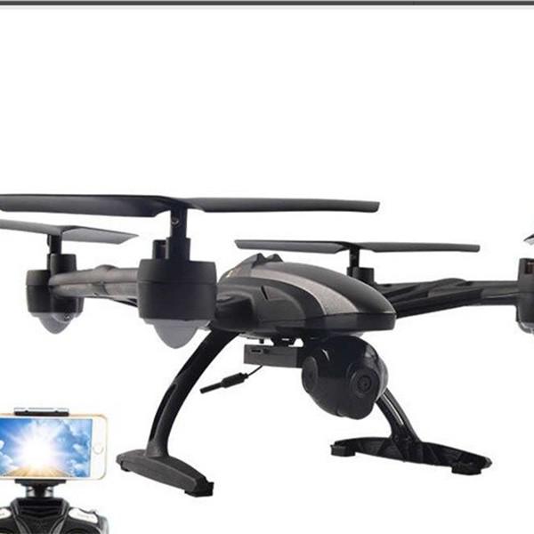 Квадрокоптер JXD 509W с WIFI предаване в реално време и 6-осов жироскоп 9