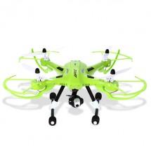 H26W – дрон с камера и безжична връзка към мобилни устройства с Android и iOs