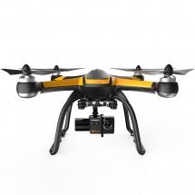 H 109S X4 Pro – модел с ротационна 1080р камера и парашут за леко приземяване
