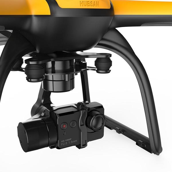 H 109S X4 Pro – модел с ротационна 1080р камера и парашут за леко приземяване 4