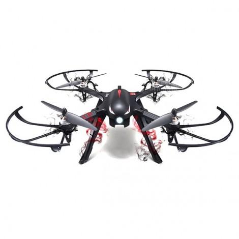 Дрон MJX BUGS 3 с обхват от 500 метра и 18 минути полет