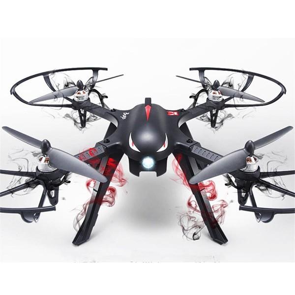 Дрон MJX BUGS 3 с обхват от 500 метра и 18 минути полет 6