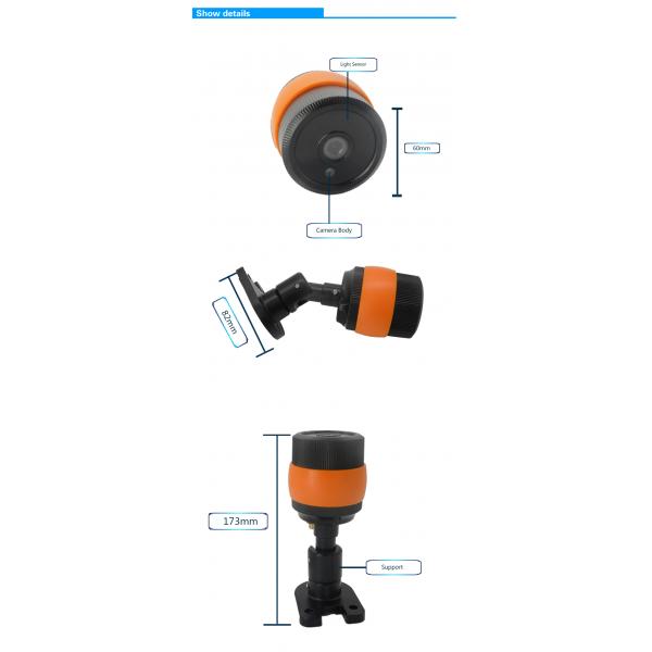 Безжична IP камера с Wi Fi (Android, iOS и Windows) нощно виждане IP8 3