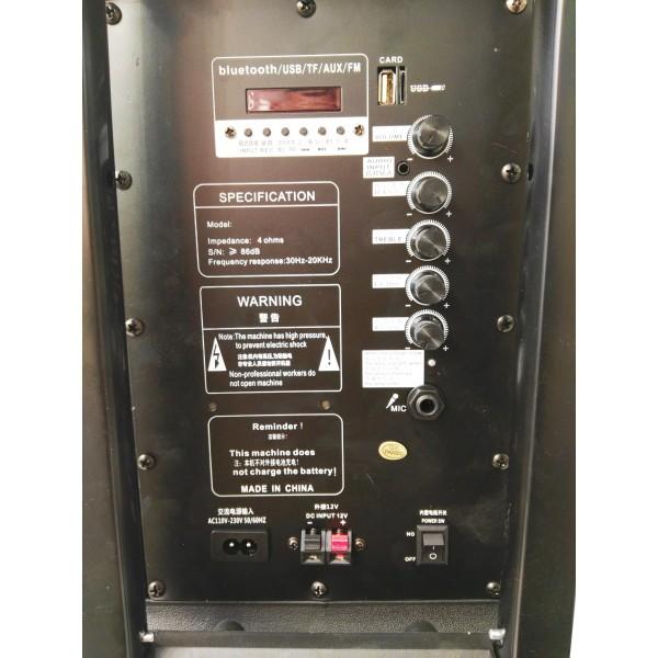 Колона - Mozhirin Q - 15 инча TF карта или USB. 2