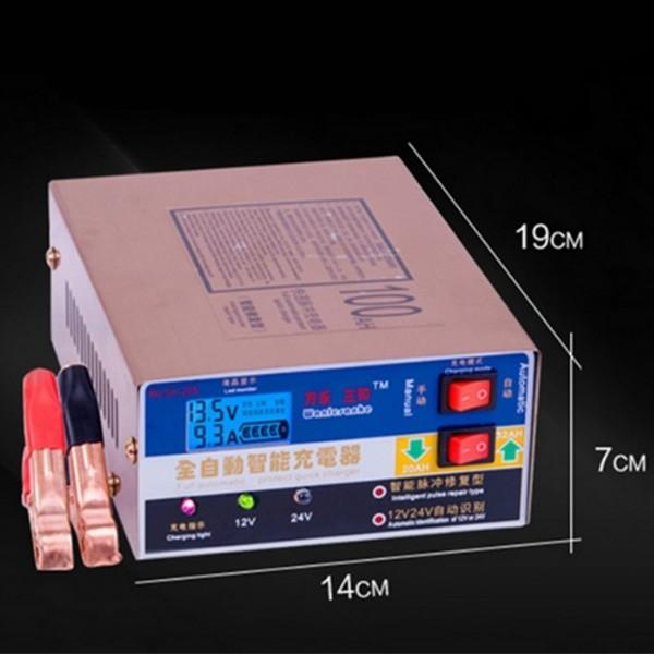 Токоизправител - Автоматично зарядно за автомобил – 220 V AUTO CHARGE 2