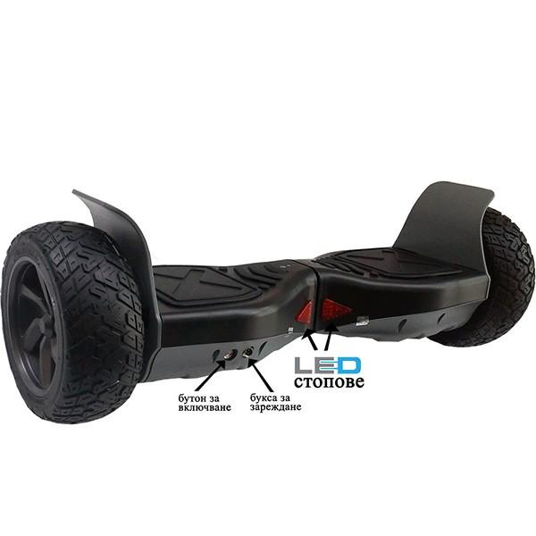 Хoвърборд Хамър с по-големи и по-устойчиви колела 4