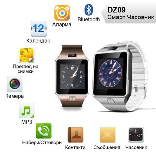 Смарт Часовник телефон с камера и сим карта Оригинален продукт dz09 на Български 2