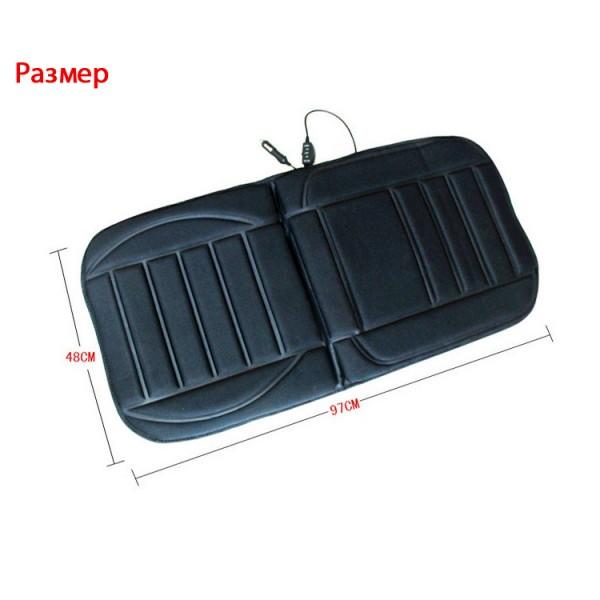 Подгряваща седалка за кола 12v подложка от 30 до 60 градуса Плюшена CAR SEAT TOP2 4