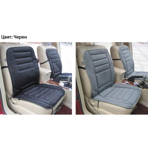 Подгряваща седалка за кола 12v подложка от 30 до 60 градуса Плюшена CAR SEAT TOP2 5