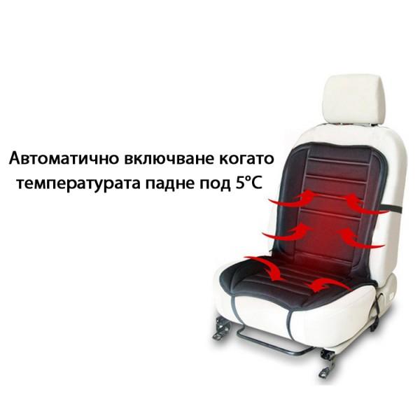 Подгряваща седалка за кола 12v подложка от 30 до 60 градуса Плюшена CAR SEAT TOP2 10