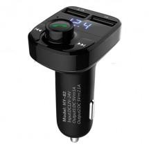 Мощно зарядно хендсфрий и плеър за автомобил с до 32 Gb външна памет HY82 HF22