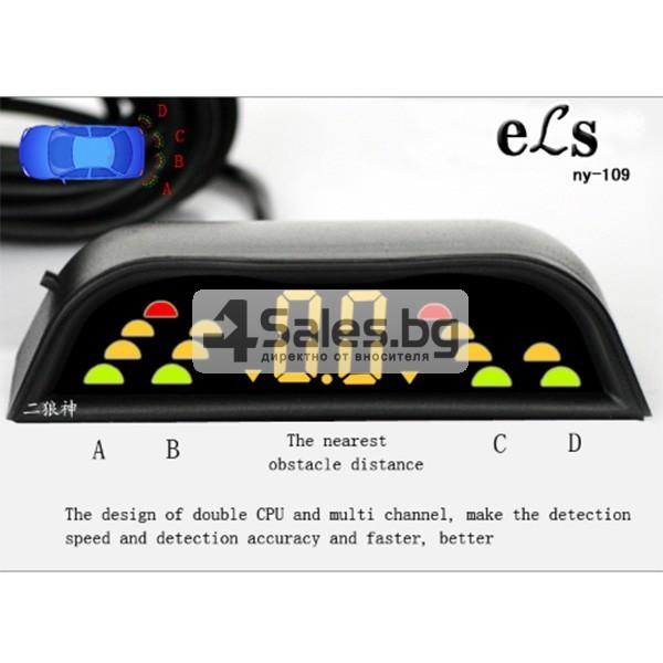 Универсален парктроник с четири сензора с обхват до 2.5 метра и LED индикатор 3