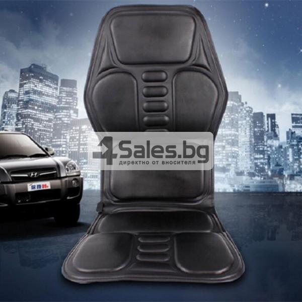 Масажна седалка 2 в 1 за колата или дома TV83 1