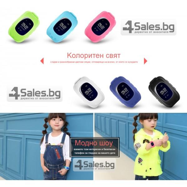 GPS часовник -телефон за деца - тракер за проследяване smart watch q50 4