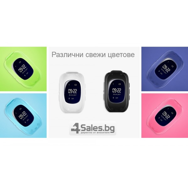 GPS часовник -телефон за деца - тракер за проследяване smart watch q50 2