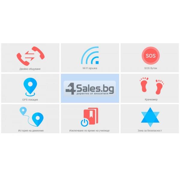 GPS часовник -телефон за деца - тракер за проследяване smart watch q50 3