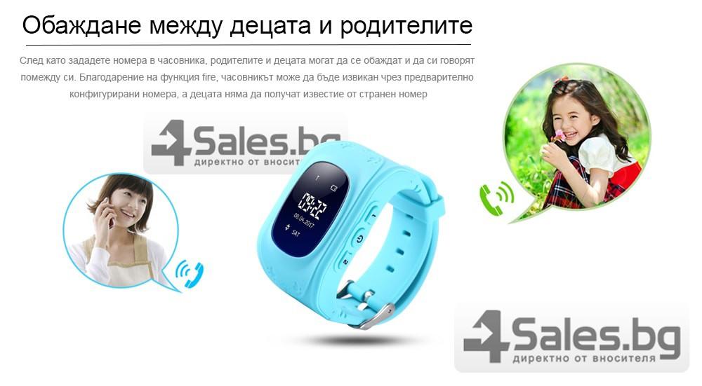 GPS часовник -телефон за деца - тракер за проследяване smart watch q50 6