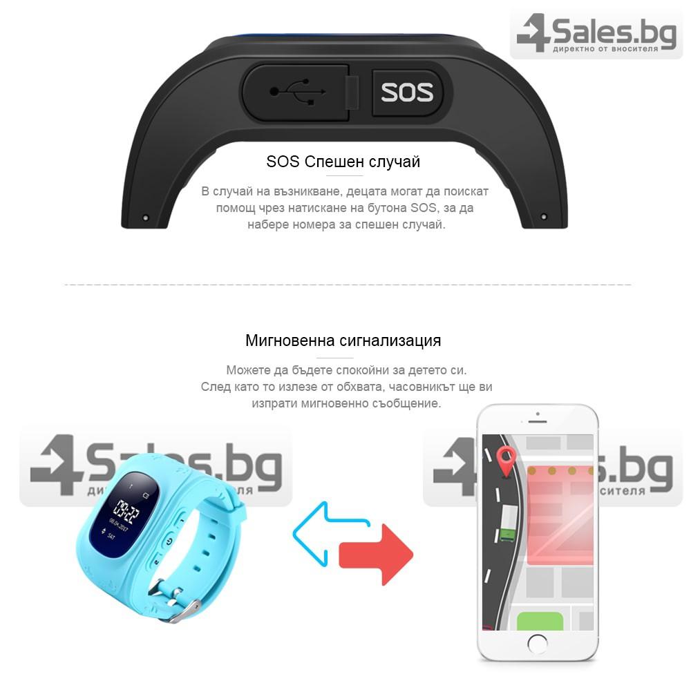 GPS часовник -телефон за деца - тракер за проследяване smart watch q50 5