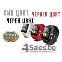 Смарт часовник U 8 Watch