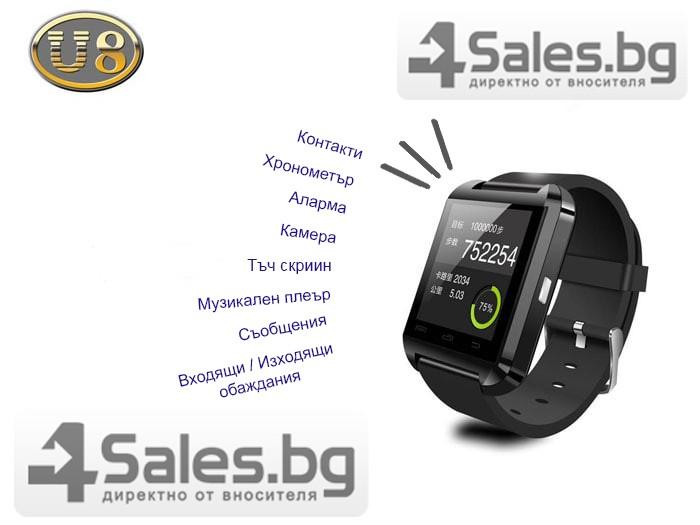Смарт часовник U 8 Watch 6