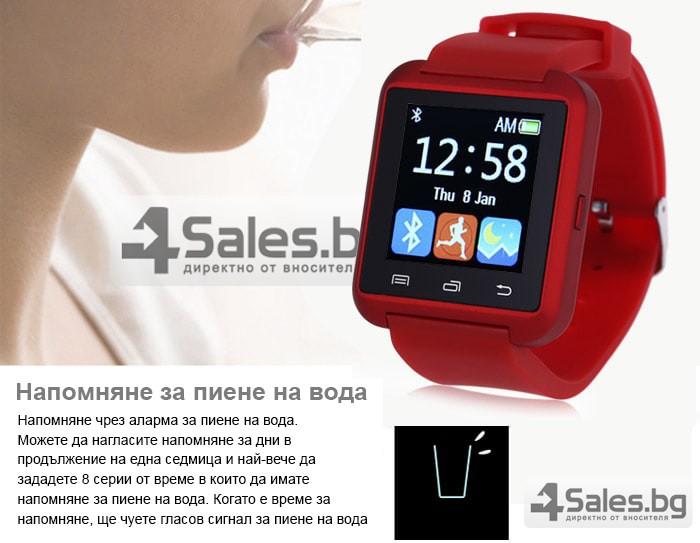 Смарт часовник U 8 Watch 7