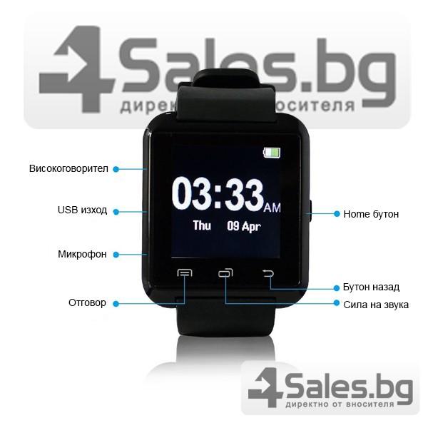Смарт часовник U 8 Watch 4