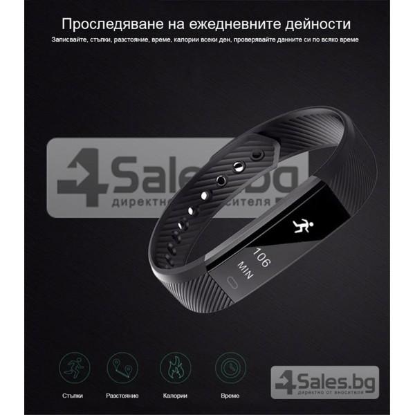 Смарт гривна - ID115 G-sensor 3D ускорител 0.86-инчов OLED екран SMW10 2
