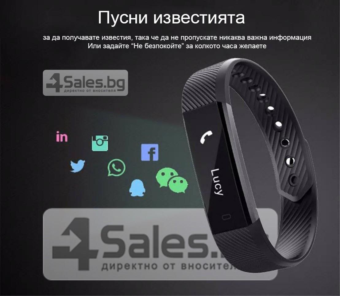 Смарт гривна - ID115 G-sensor 3D ускорител 0.86-инчов OLED екран SMW10 4