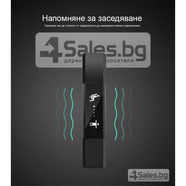 Смарт гривна - ID115 G-sensor 3D ускорител 0.86-инчов OLED екран SMW10 9