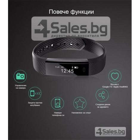 Смарт гривна - ID115 G-sensor 3D ускорител 0.86-инчов OLED екран SMW10