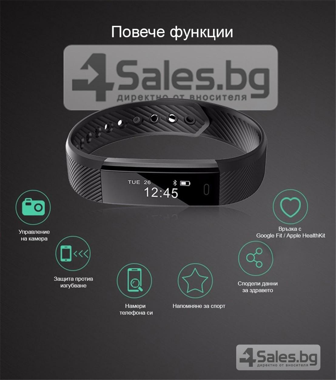 Смарт гривна - ID115 G-sensor 3D ускорител 0.86-инчов OLED екран SMW10 1